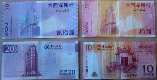macau money1