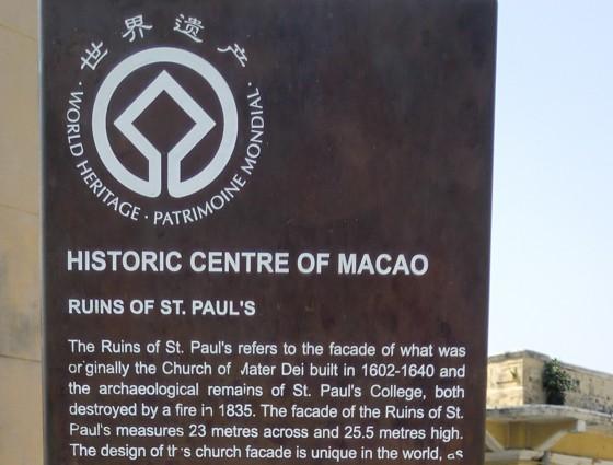 macau12021066