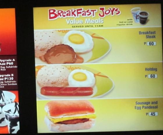 Jollibee breakfast