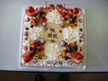 祝開校のケーキ