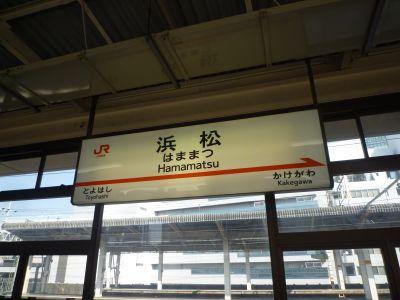P1130500.jpg
