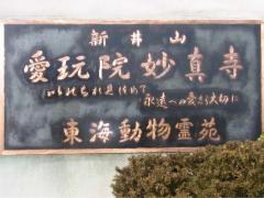 2010_0130_01.jpg
