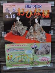 2010_0410_14.jpg