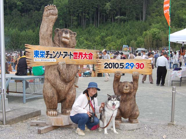 2010_0529_50.jpg