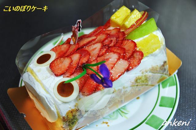 2011.05.03 016  ケーキ