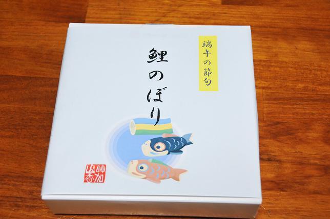2011.05.04 025 詰め合わせ