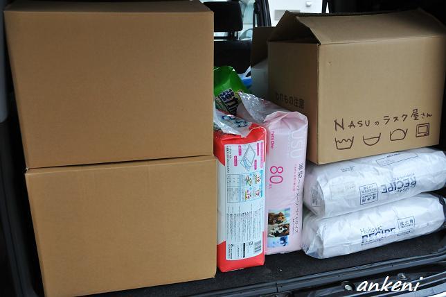 2011 040  救援物資