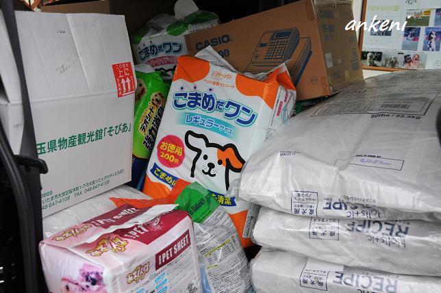2011 042  救援物資