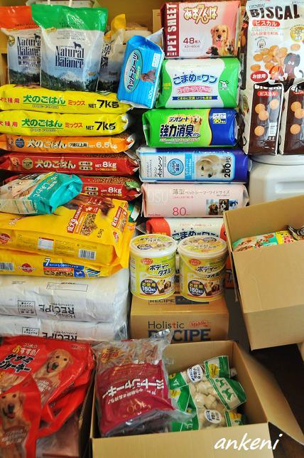 2011.05.06 019  救援物資