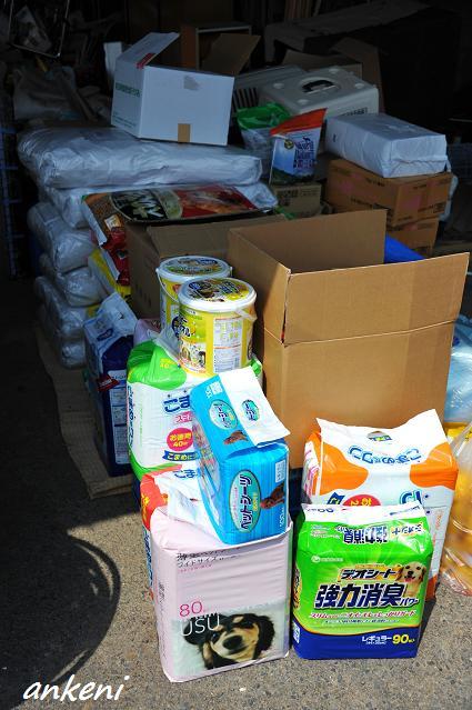 034  救援物資