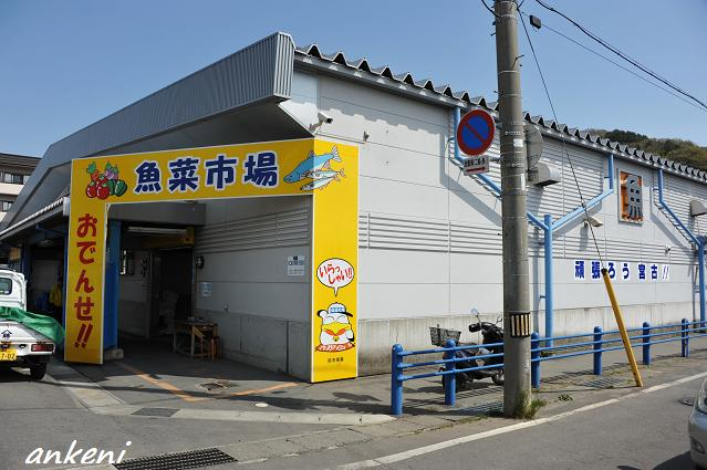 124  魚菜市場