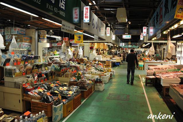 127  魚菜市場