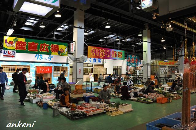129  魚菜市場