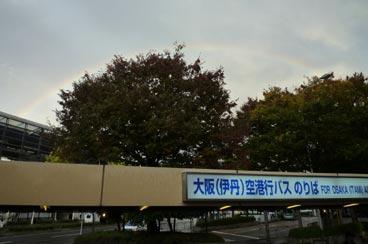 20091102_17.jpg