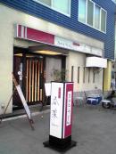 haruna_convert_20091230000609.jpg