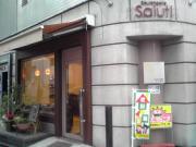 salut_convert_20091229234859.jpg