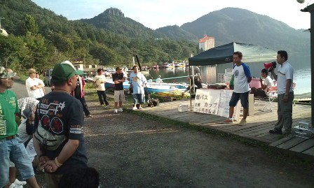 ginbasscup 008