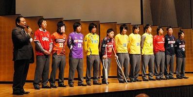 20100130 舞台あいさつ
