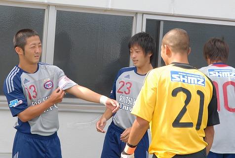 20100926 試合前