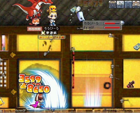 MapleStory 2010-05-10 01-14-22-42