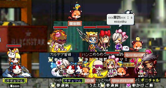 MapleStory 2010-05-15 22-39-55-01