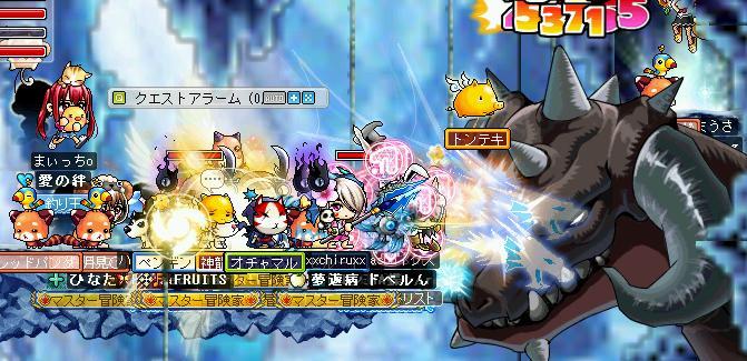 MapleStory 2010-06-03 00-44-05-51