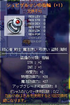 MapleStory 2010-09-06 06-32-34-62