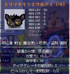MapleStory 2010-09-21 06-50-39-23-2