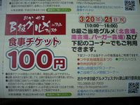 P1090639.jpg