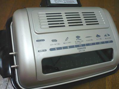 P1100601.jpg