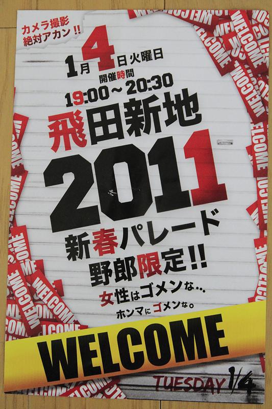nishinari000.jpg
