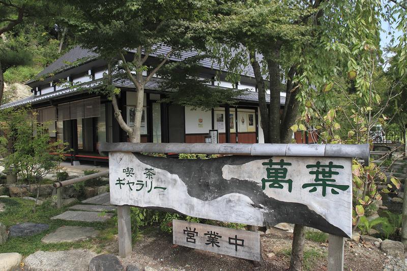 yoshidamasato001.jpg