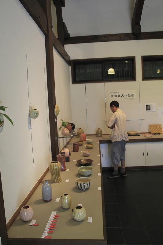yoshidamasato011.jpg