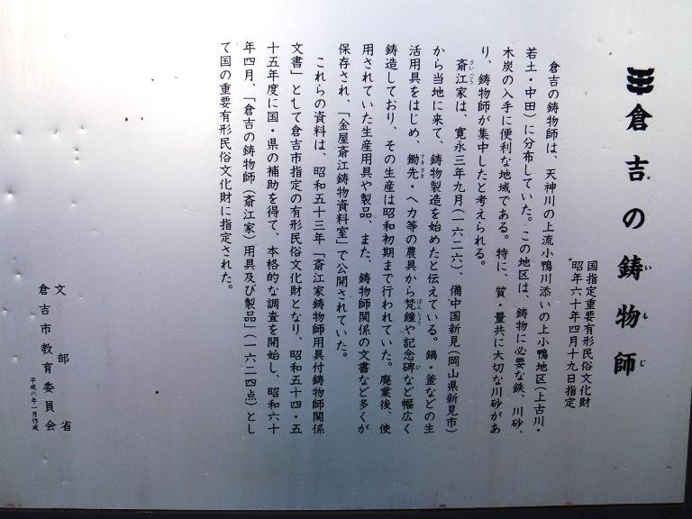 上古川 10