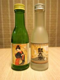東洋美人と銀世界