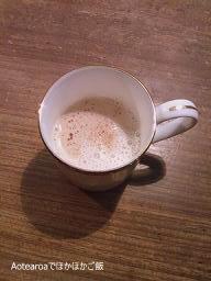 ジンジャーシナモン紅茶