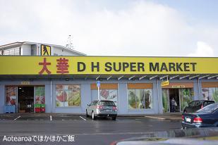 dh4.jpg