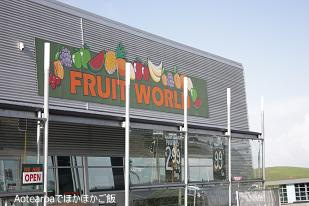 fruitworld1.jpg