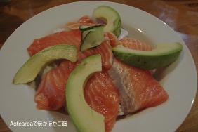 salmon010206.jpg