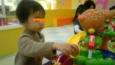 おもちゃ王国1