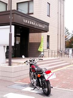 201005210011.jpg