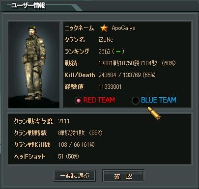 ClipBoard40.jpg