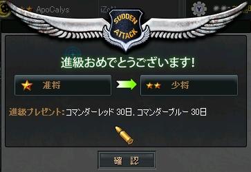 ClipBoard41.jpg