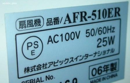 0010521.jpg