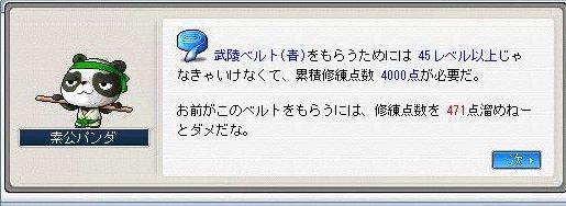 a1_20100118230945.jpg