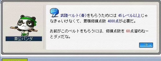 a3_20100120000621.jpg