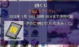 a4_20100107233636.jpg