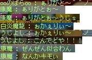 aaaa_20091124005135.jpg
