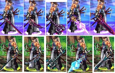 鬼剣士武器