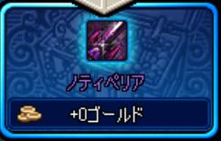 55紫双剣です